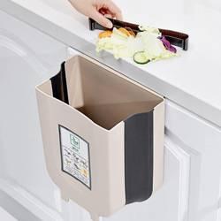 Kosz na śmieci składany - mały brązowy - Pojemnik na szafkę na odpady